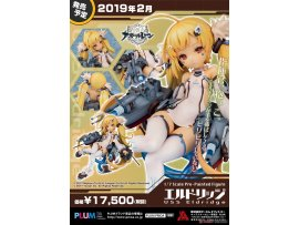日版 PLUM Azur Lane Eldridge 碧藍航線 艦B Eldridge 埃尔德里奇 1/7 PVC Figure