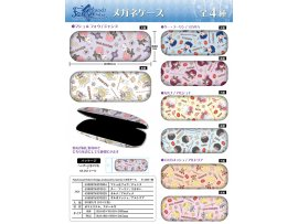 Twincre Fate/Grand Order Design Produced by Sanrio Glasses Case Gilgamesh / Altria /  Mashu & Fou / Jeanne / Cu Chulainn / Scathach / Karna / Arjuna Anime Toy 眼鏡盒