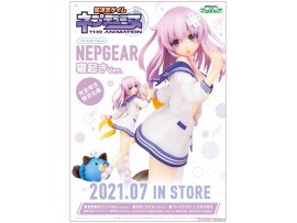"預訂 7月 日版 Broccoli  超次元戰記 涅普姬雅 寝起 Ver.  Hyperdimension Neptunia ""Nepgear"" Waking Up Ver. 1/8   Pre-order"