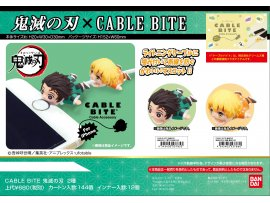 "預訂 2月 日版  Bandai 【再販】CABLE BITE 鬼滅の刃 2種 【Release】Cable Bite ""Demon Slayer: Kimetsu no Yaiba   Pre-order"