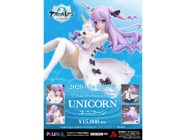 預訂 9月 日版 JP Plum  碧藍航線  獨角獸 Azur Lane THE ANIMATION Unicorn 1/7  PVC Figure Pre-order