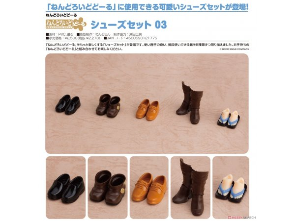預訂 12月 日版 Good Smile 黏土娃 鞋子套組03  Nendoroid Doll Shoes Set 03 Pre-order