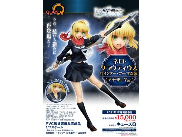 預訂 12月 日版 ques Q 尼祿·克勞迪烏斯 冬季羅馬服裝 FGO Fate/EXTELLA LINK Nero Claudius Winter Roma Outfit [Another Ver.] 1/7 Figure   Pre-order