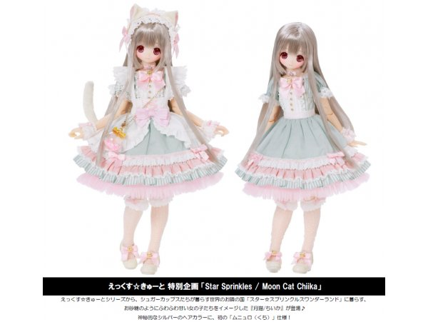 預訂 9月 日版  Azone international 月貓 1/6 Scale Doll EX Cute Star Sprinkles / Moon Cat Chiika Figure  Pre-order