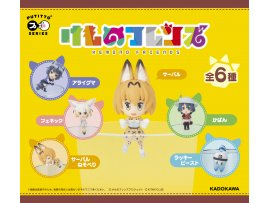 "預訂 3月 日版 角川 KADOKAWA  PUTITTO series / PUTITTO "" Kemono Friends 動物朋友 "" 8Pack BOX"