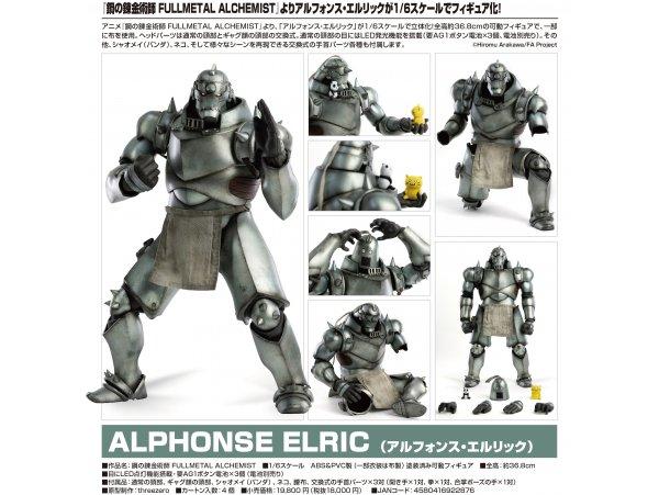 """預訂 3月 日版 Threezero Fullmetal Alchemist 鋼之錬金術師 Brotherhood"""" 1/6 Alphonse Elric 艾爾凡斯·艾力克"""