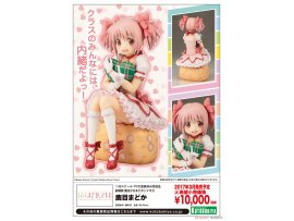 日版 Kotobukiya 壽屋 Puella Magi Madoka Magica the Movie 魔法少女小圓  Madoka Kaname  鹿目圓 1/8  Figure