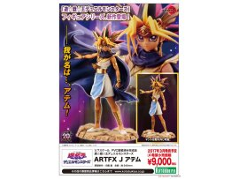 壽屋 Kotobukiya  ARTFX J - 遊戲王 Yu-Gi-Oh! Duel Monsters: Atem 1/7 PVC Figure  武藤 闇 遊戲