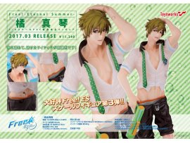 Chara-Ani Free! Eternal Summer  Makoto Tachibana 橘真琴 Figure