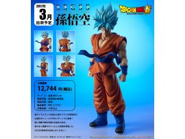 日版 Plex Gigantic Series Dragon Ball 龍珠 Super  SSGSS Son Goku PVC Figure
