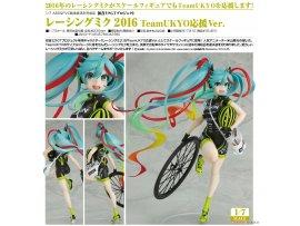 預訂 3月 日版 Max Factory Hatsune Miku 初音未來 GT Project Racing Miku 賽車初音 2016 TeamUKYO Ver 1/7 PVC Figure Pre-order
