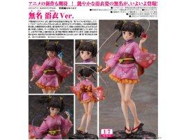 預訂 3月 日版 Fine Clover Kabaneri of the Iron Fortress 甲鐵城的卡巴內利 Mumei 無名 Yukata 浴衣 Ver 1/7 PVC Figure Pre-order