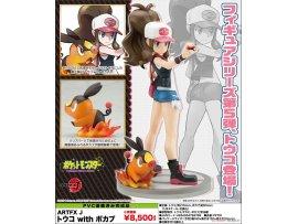 預訂 3月 日版 Kotobukiya 壽屋 ARTFX J Pokemon 寵物小精靈 Series Hilda 透子 with Tepig 1/8 PVC Figure Pre-order