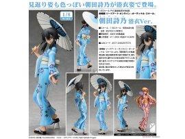 預訂 3月 日版 Freeing Sword Art Online the Movie 刀劍神域劇場版 Ordinal Scale Shino Asada 朝田詩乃 Yukata Ver 浴衣 1/8 PVC Figure Pre-order