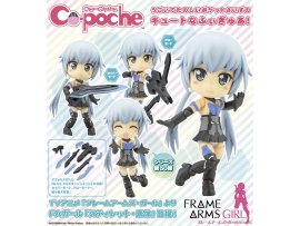 日版 Kotobukiya 壽屋 Cu-poche Frame Arms Girl 機娘 FA Girl Stylet Bare Body Posable Figure