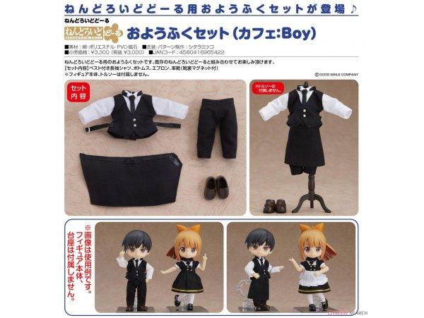 預訂 3月 GSC 黏土娃 服裝套組 咖啡廳:Boy