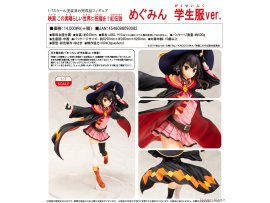 預訂 3月 日版 Chara-Ani Movie KonoSuba God's Blessing on this Wonderful World!  Kurenai Densetsu 為美好的世界獻上祝福!紅傳說 Megumin School Uniform 惠惠 學生服 ver 1/7 PVC Figure