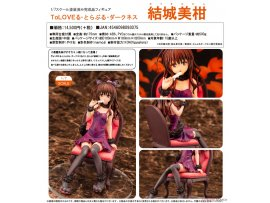 預訂 3月 日版 Chara-Ani To Love-Ru Darkness 出包女王 Mikan Yuuki 結城美柑 1/7 PVC Figure