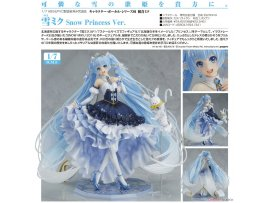Good Smile Character Vocal Series 01 Hatsune Miku 初音未來 Snow Miku 雪初音公主 Snow Princess Ver 1/7 PVC Figure