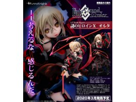 日版 FunnyKnights Fate/Grand Order Mysterious Heroine X  謎之女主角X Alter 1/7 PVC Figure Pre-order
