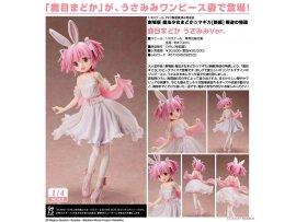 預訂 3月 FREEING  魔法少女小圓  鹿目圓 兔耳Ver. 1/4 PVC Figure