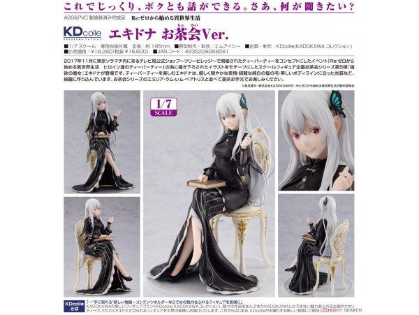 預訂 3月 日版 KADOKAWA 角川 KDcolle Re:ZERO Starting Life in Another World Re:從零開始的異世界生活 Echidna 艾姬多娜 Tea Party Ver 1/7 PVC Figure Pre-order