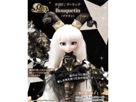預訂 3月 Groove Pullip Bouquetin Fashion Doll 娃
