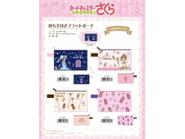 "預訂 3月 Takaratomy Arts 百變小櫻 Cardcaptor Sakura: Clear Card Arc"" Flat Pouch with Handle"