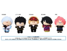 日版 Movic Gintama 銀魂公仔 Yorinui Plush