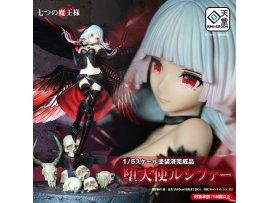 預訂 4月 日版 Kaitendoh Nanatsu no Maou-sama 七魔王大人度天使路西法 Datenshi Lucifer 1/5 PVC Figure