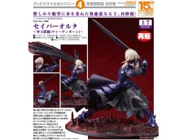 Good Smile Fate/stay night 命運守護夜 Saber Alter Vortigern 卑王鉄槌 1/7  Figure