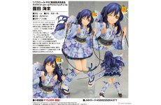 Alter  Love Live! School Idol Festival 明星學生妹 Umi Sonoda 園田海未 1/7  Figure
