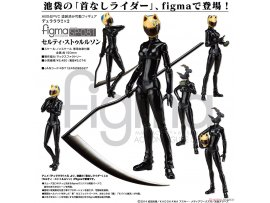 FREEing figma SP-081 Durarara!! x2 無頭騎士異聞錄 Celty Sturluson
