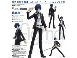 日版 MAX Factory figma 322 Persona 3 the Movie  女神異聞錄3 Makoto Yuki 結城理