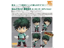 10月 日版 Good Smile Nendoroid 686 Boku no Hero Academia 我的英雄學院 Izuku Midoriya 綠久出谷 Hero's Edition