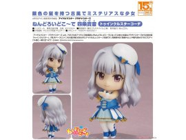 Good Smile Nendoroid 土人 Co-de  THE IDOLM@STER Platinum Stars 偶像大師 Takane Shijou 四條貴音 Twinkle Star Co-de