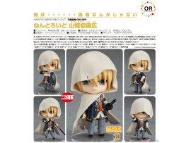 預訂 4月 日版 Good Smile Nendoroid 690 Touken Ranbu Online 刀劍亂舞 Yamanbagiri Kunihiro 山姥切國廣