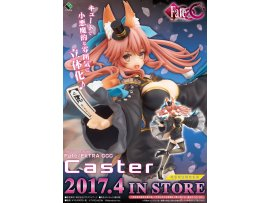 Broccoli Fate/EXTRA CCC - Caster 1/8 PVC Figure