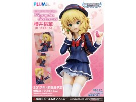 日版 PLUM THE IDOLM@STER 偶像大師 Cinderella Girls 灰姑娘  Momoka Sakurai 櫻井桃華 Rose Fleur 1/7 PVC Figure