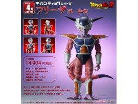 日版 X-PLUS Gigantic Series Dragon Ball Z 龍珠 Z Frieza 菲利 1st Form PVC Figure