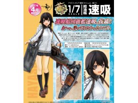 FunnyKnights Kantai Collection 艦娘 Kan Colle Hayasui 速吸 1/7 PVC Figure