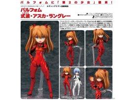 日版 PHAT Parfom Rebuild of Evangelion 福音戰士新劇場版 Asuka Langley Shikinami 惣流·明日香·蘭格雷 Posable Figure