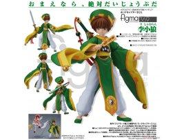 預訂 4月 日版 Max Factory figma 369 Cardcaptor Sakura 百變小櫻 Syaoran Li 李小狼 Pre-order