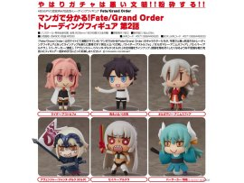 Good Smile Learning with Manga! Fate/Grand Order Trading Figure Vol.2 6Pack BOX 盒蛋
