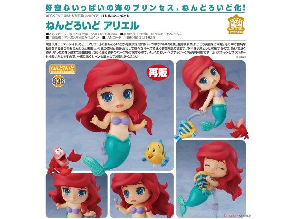 預訂 4月 日版 Good Smile Nendoroid 836 Little Mermaid Ariel 美人魚 Pre-order