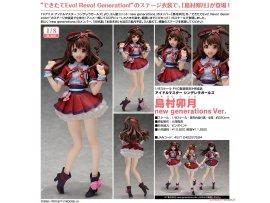 島村卯月 FREEing  THE IDOLM@STER Cinderella Girls - Uzuki Shimamura new generations Ver. 1/8 PVC  Figure