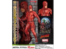 日版  Kotobukiya 紅夜魔俠 ARTFX+ - MARVEL UNIVERSE: Daredevil 1/10 Easy Assembly Kit