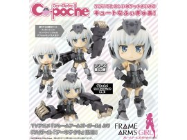 日版 Kotobukiya 武器女孩 FAG Cu-poche - Frame Arms Girl FA Girl: Architect Posable Figure