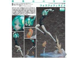 預訂 9月 日版 Good Smile 寶石之國 磷葉石Land of the Lustrous - Phosphophyllite 1/8 PVC Figure