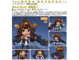 預訂 5月 日版 Good Smile 艦隊Collection 黏土人 金剛改二  Nendoroid 845 Kantai Collection -Kan Colle- Kongo Kai-II